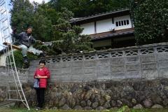 005 honshu und kyushu copyright piotr nogal