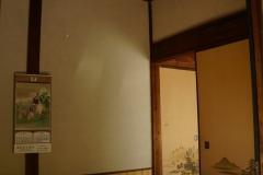 016 honshu und kyushu copyright piotr nogal