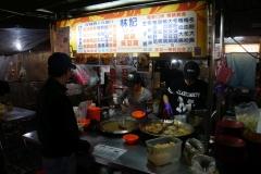 taiwan copyright piotr nogal 036