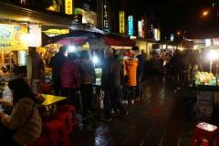 taiwan copyright piotr nogal 041