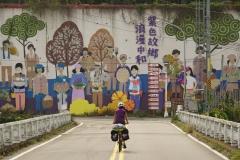 taiwan copyright piotr nogal 108