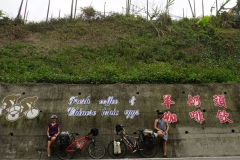 taiwan copyright piotr nogal 111