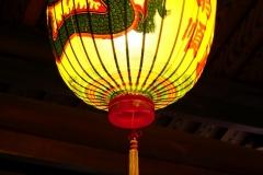 taiwan copyright piotr nogal 133