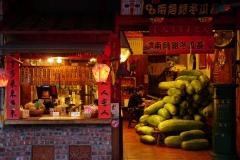taiwan copyright piotr nogal 140