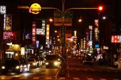 taiwan copyright piotr nogal 142
