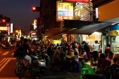 taiwan copyright piotr nogal 143