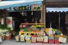 taiwan copyright piotr nogal 297