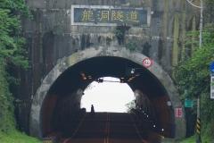 taiwan copyright piotr nogal 311