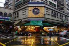 taiwan copyright piotr nogal 322