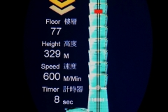 taiwan copyright piotr nogal 372